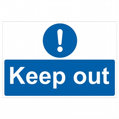 Keep Out Site Safety Sign